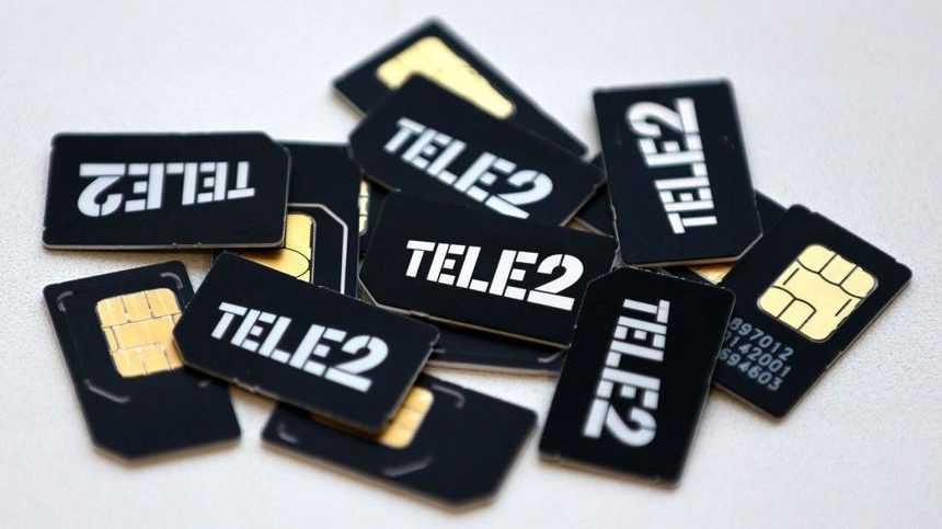 Бизнес-абоненты Tele2 в Брянске стали качать в 2,5 раза больше