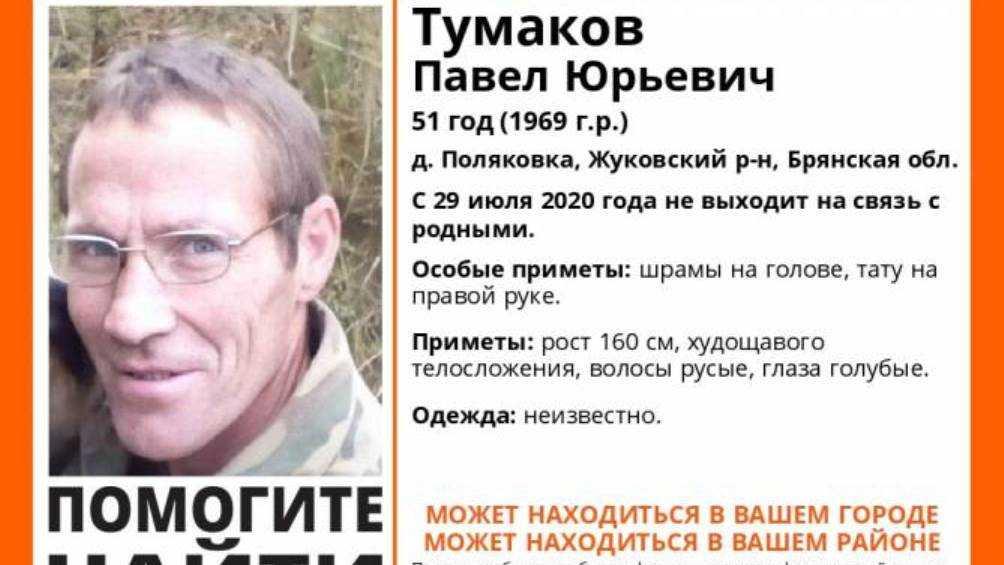 В Брянской области освободили 51-летнего раба