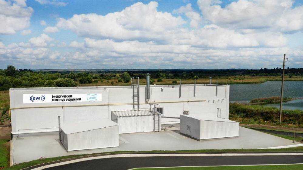Компания Umalat запустила комплекс биологических очистных сооружений