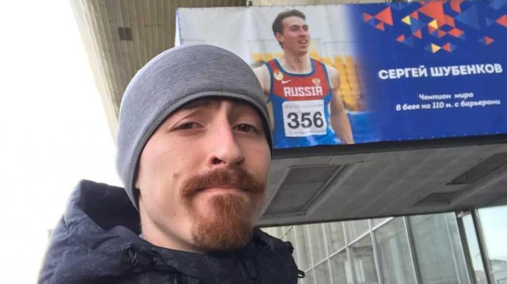 В Брянске на Кубке России начнет сезон чемпион мира Сергей Шубенков