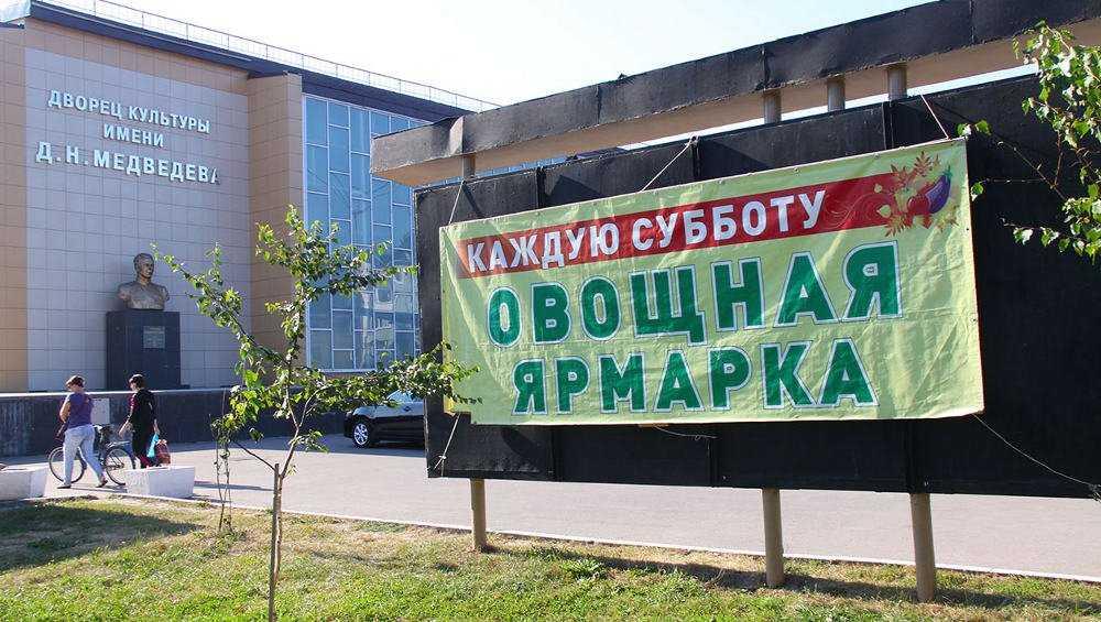Брянский губернатор Богомаз поручил проверить ярмарки