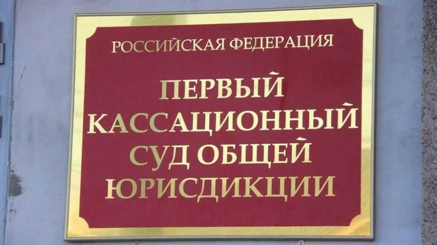 Брянским судьям намекнули покоррупционному делу