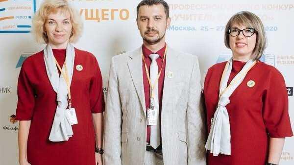 Брянские педагоги приняли участие в конкурсе «Учитель будущего»