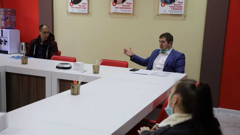 Брянские предприниматели обращаются за налоговыми консультациями в «Мой бизнес»