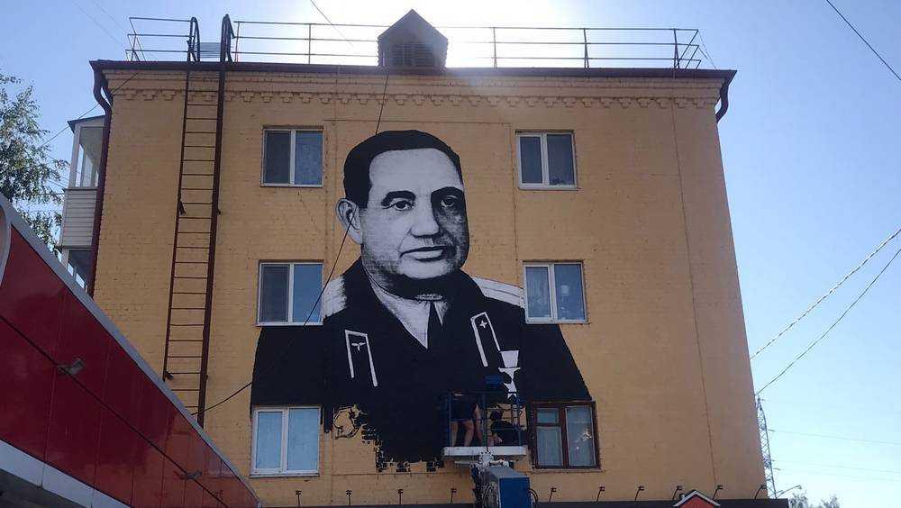 В Брянске на стене дома появится портрет летчика Бориса Афанасьева