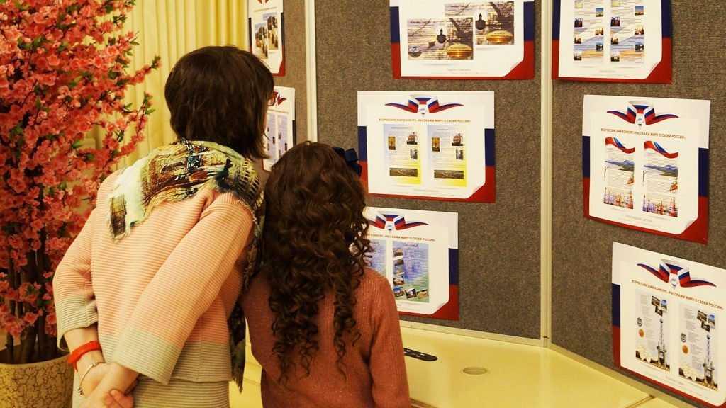Жители Брянской области рассказали о любви к Родине