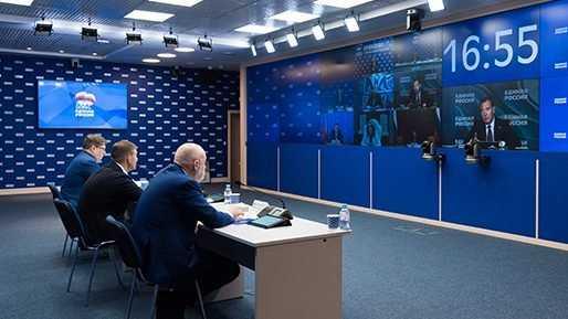 Дмитрий Медведев провёл онлайн-совещание посвященное социальным задачам партии «Единая Россия»