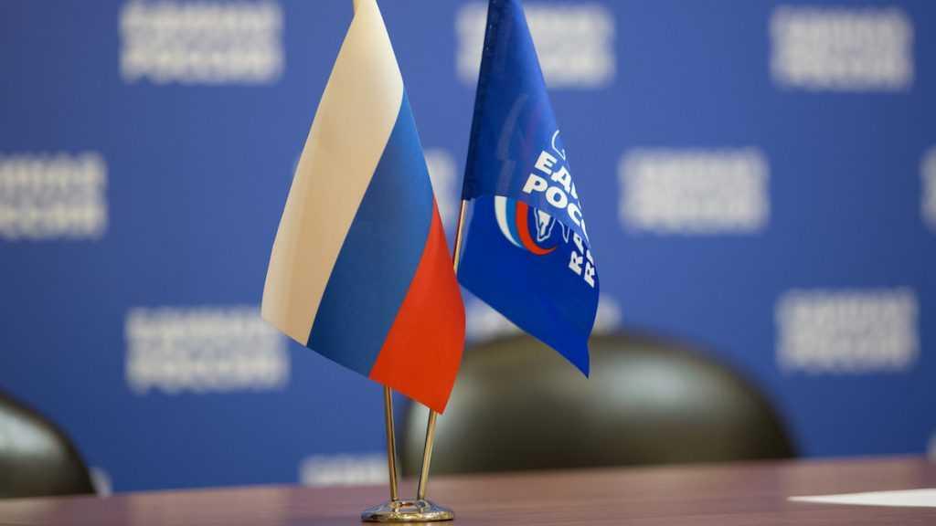 На выборы в Госдуму «Единая Россия» намерена серьезно обновить состав кандидатов