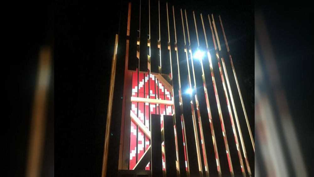 В Брянске на Кургане повредили светящуюся башню
