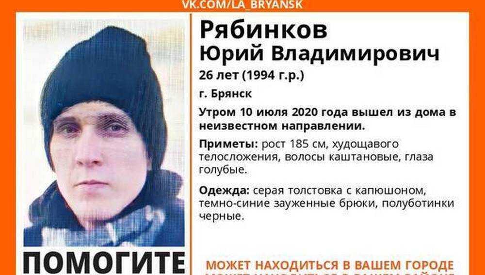 Найден погибшим пропавший в июле 26-летний мужчина из Брянска