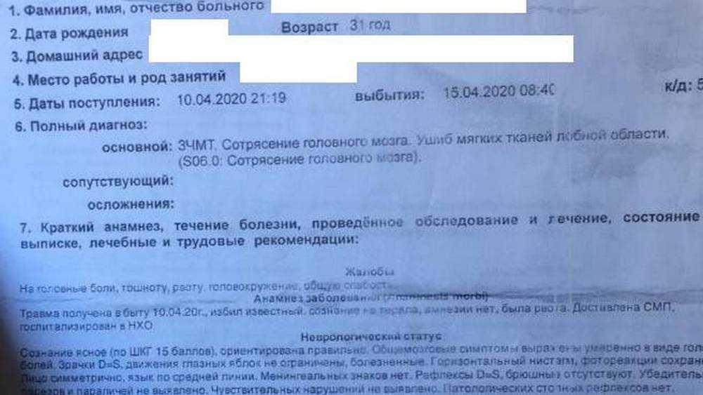 Жена брянского сотрудника ДПС обвинила его в избиении и краже ребенка