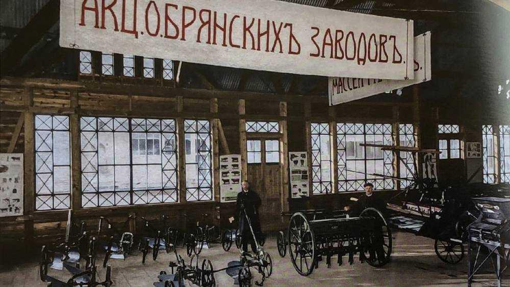 Историк представил уникальное фото брянских бизнесменов 1913 года