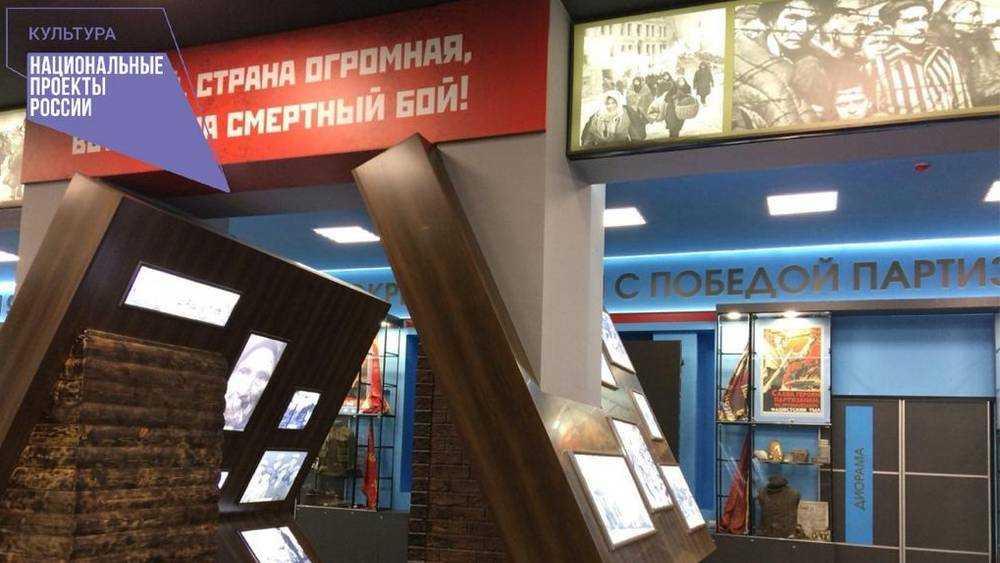 Под Брянском после реконструкции открыли музей партизанского движения