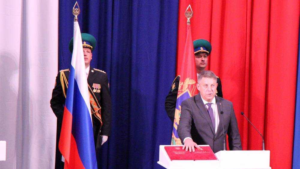 Александр Богомаз принес присягу губернатора Брянской области