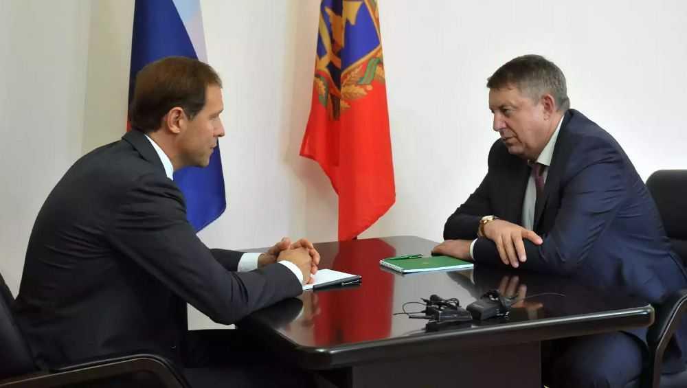 Министр Денис Мантуров высоко оценил промышленный потенциал Брянщины
