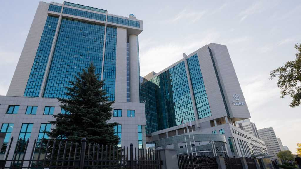 Сбер в Брянске запустил страхование по подписке