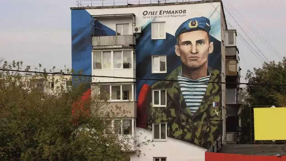 На стене брянской пятиэтажки появился портрет десантника Олега Ермакова