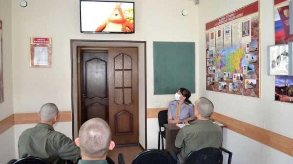 С воспитанниками брянской колонии провели сеанс мульттерапии
