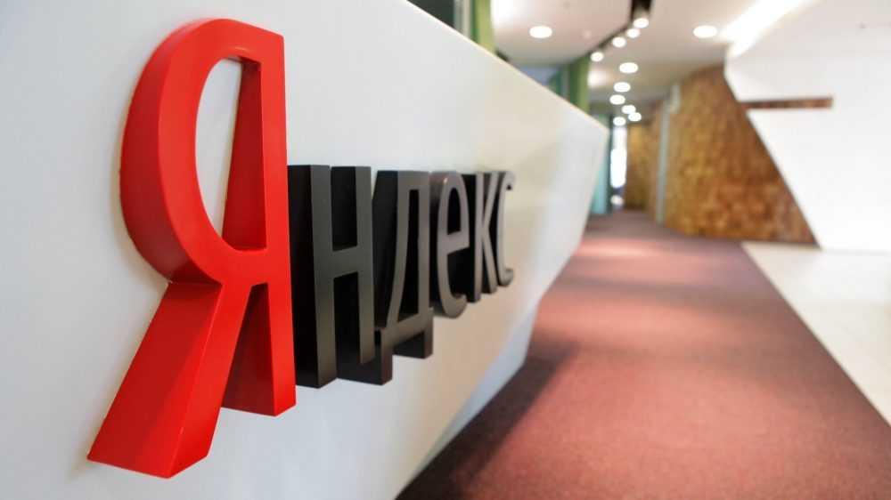«Яндекс» решил купить «Тинькофф банк»