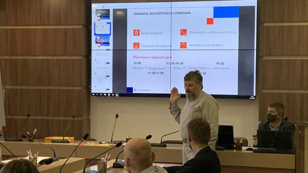 Семинар по таможенному регулированию экспорта прошел в Брянске