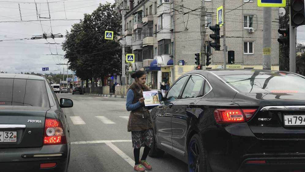В Брянске собиратели пожертвований снова вышли на дороги
