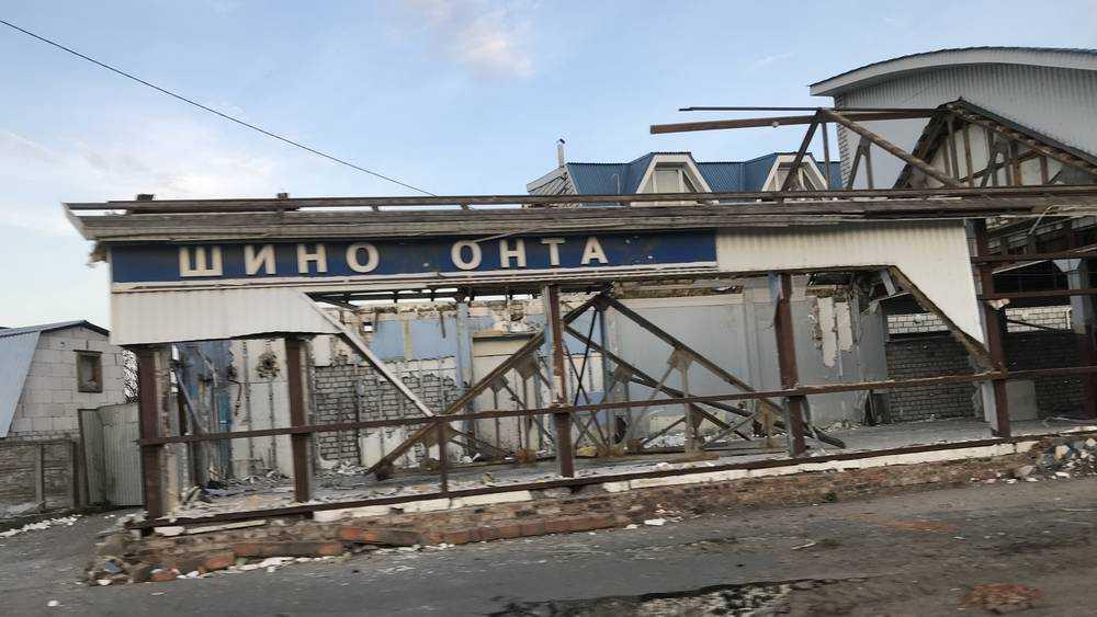 В Брянске после сноса шиномонтажа на Городище расширят дорогу
