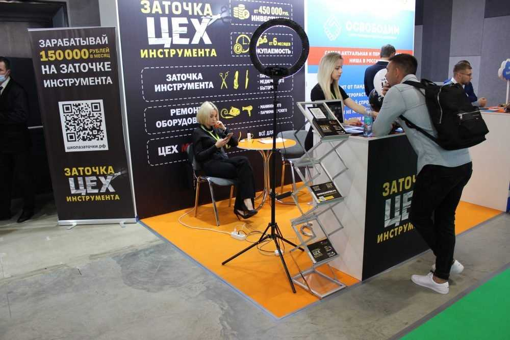 Брянская франшиза «ЦЕХ» на выставке BuyBrand Franchise Expo – 2020