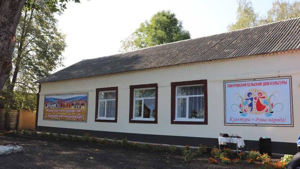 В Брянском регионе открылся обновленный сельский дом культуры