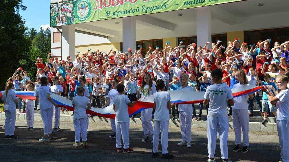 Лето в «Снежке» стало для брянских ребят счастливым временем