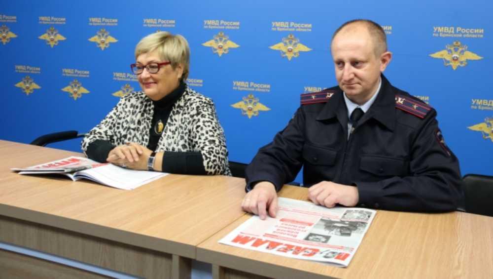 Начальник пресс-службы брянской полиции Сергей Королёв оставил должность