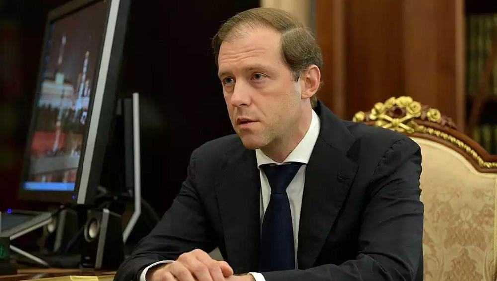 Министр Денис Мантуров в Брянской области осмотрит несколько заводов