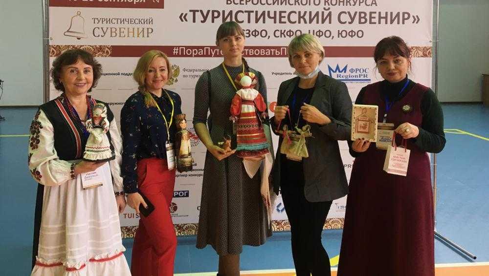 Брянские мастера добились успеха на конкурсе «Туристический сувенир»
