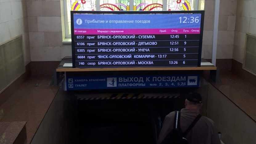 Новую автоматическую систему информирования пассажиров устанавливают на вокзале Брянск-Орловский