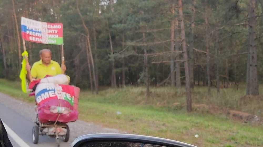 Под Брянском появился странный гонец для Лукашенко