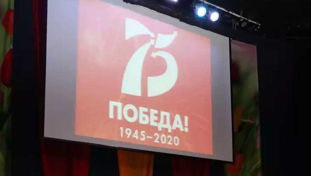 Карачевская пенсионерка получила пособие в честь 75-летия Победы