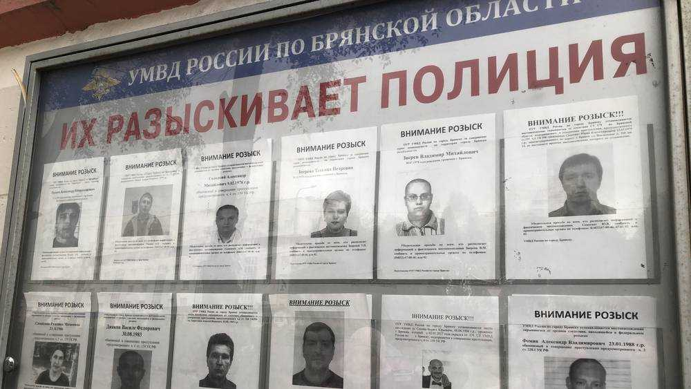 Брянские полицейские за два дня задержали 41 разыскиваемого преступника