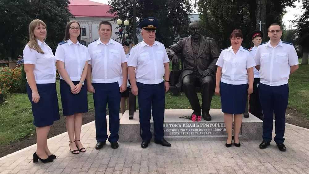 В Стародубе открыли памятник царскому генерал-прокурору
