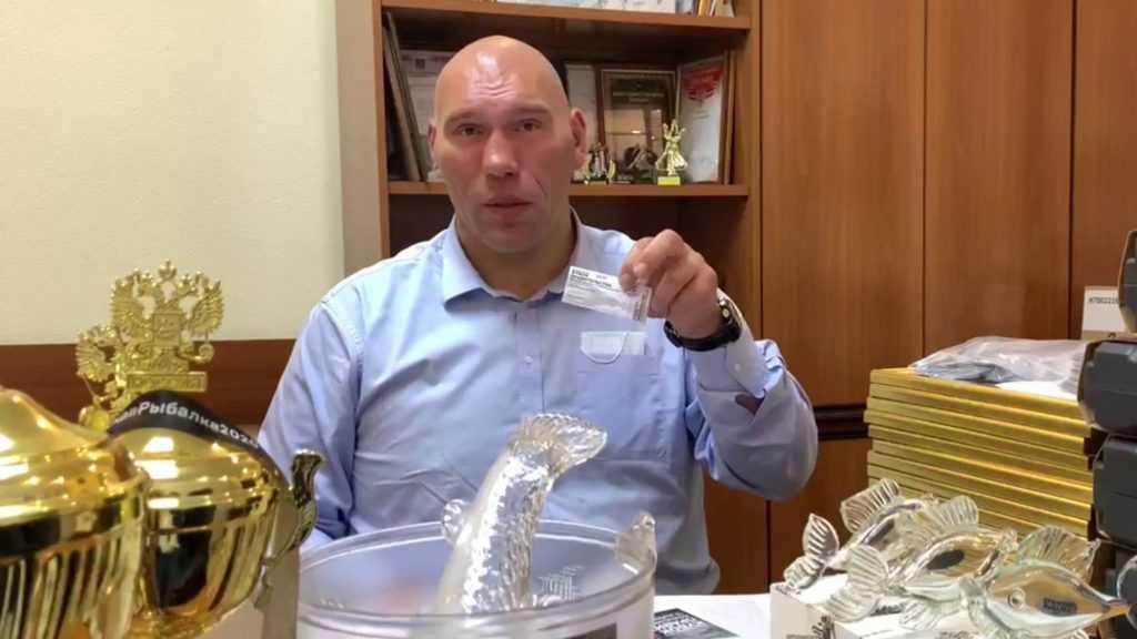 Валуев пригласил брянцев на рыбалку