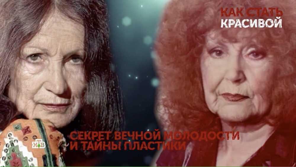 Ротару и Пугачева