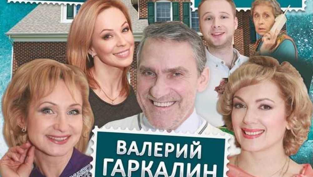 В Брянске из-за болезни актеров отменили спектакль