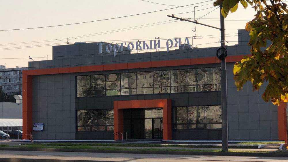 В Брянске подготовили к открытию магазин миллиардера