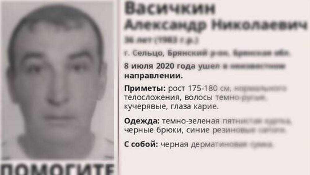 Найден погибшим пропавший месяц назад житель Сельцо