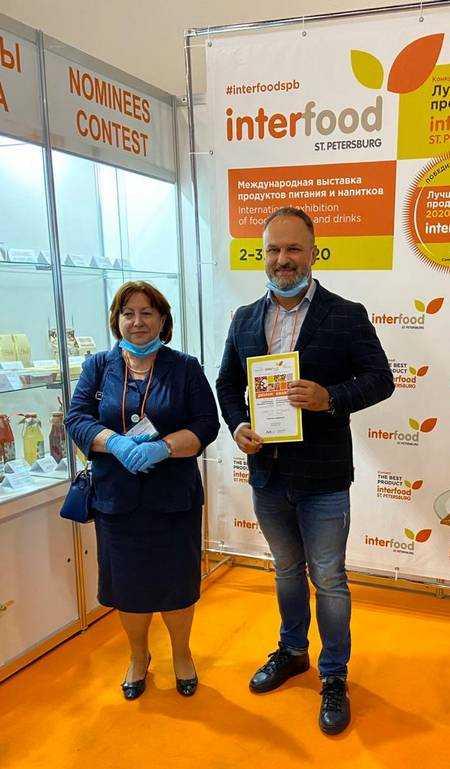 Центр «Мой Бизнес» помог брянским производителям завоевать призы на питерской выставке