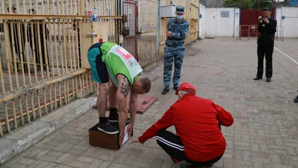 В брянских колониях осужденные сдали нормативы ГТО