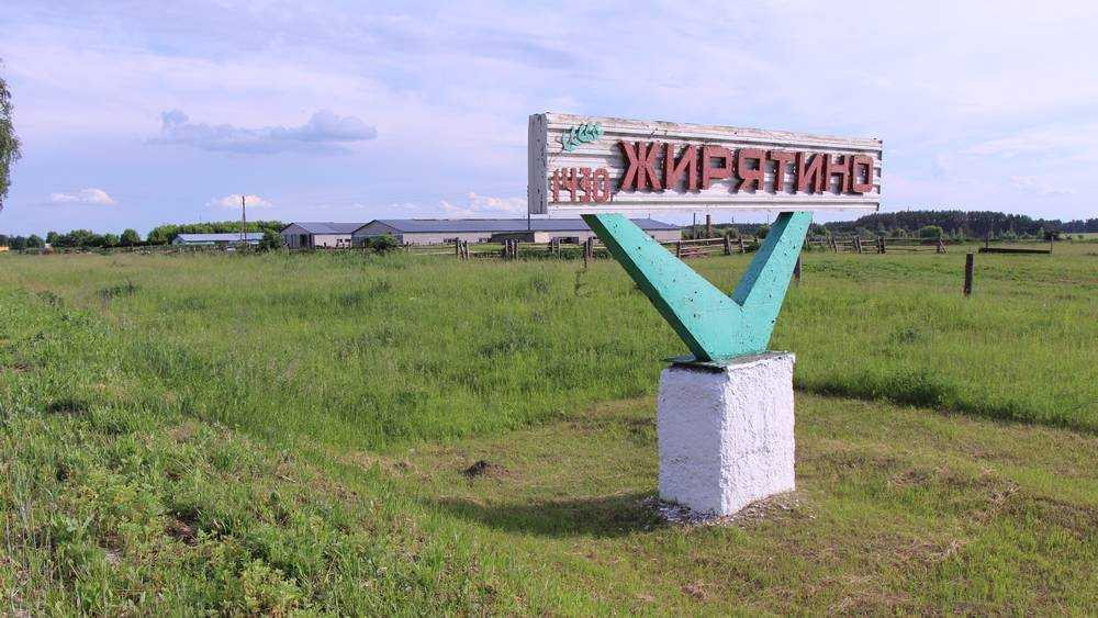 Власти Жирятинского района прояснили причину закрытия школы