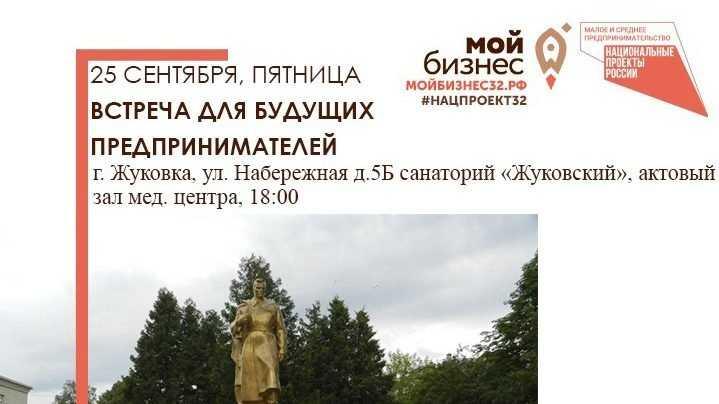 Самозанятых проконсультирую в Жуковке
