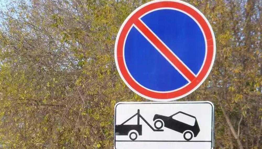 В Брянске у ТЮЗа водителям запретили стоянку