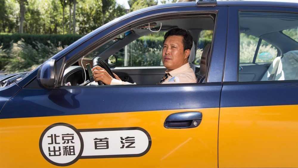 Китайское такси DiDi быстро отвоевало часть рынка в Брянске