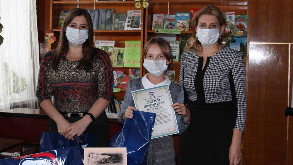 В Суземке наградили победителей патриотической акции «Письмо Победителю»
