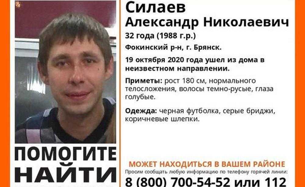 В Брянске пропал 32-летний Александр Силаев